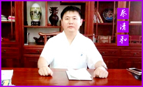 祝贺第十期寻找《中国易学家》系列活动圆满收官!