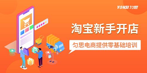 匀思电商:京东618开启自营卖房,史上最激烈的电商平台之争