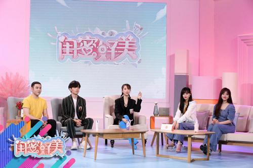 ICEGINA冰雪吉娜品牌首次亮相江苏卫视《闺蜜好美》