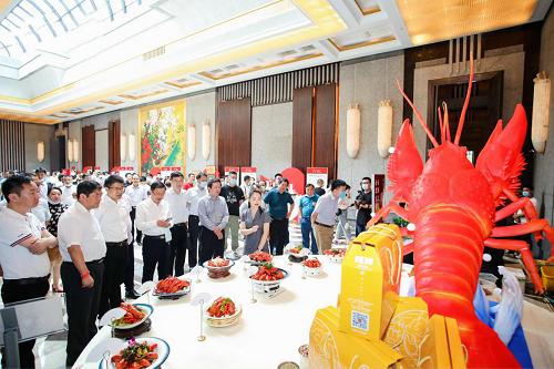 """2020第19届中国·合肥龙虾节""""合肥龙虾进上海""""推介会圆满举行"""