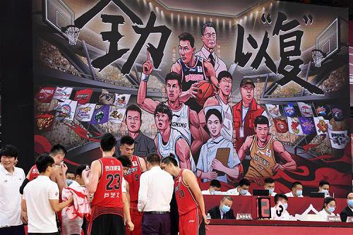 "CBA""篮球超级周末""归来,品胜为中国男篮""复工""充电"