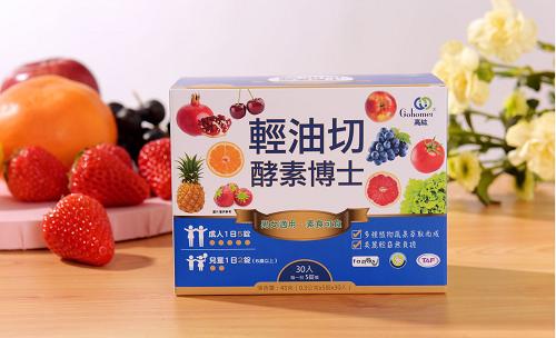 轻油切酵素博士:科学减肥塑身,台湾专业减肥医师研发