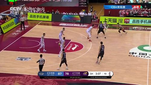CBA复赛本土球员大放异彩,品胜手机屏幕为男篮助威