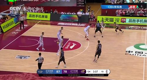 CBA卫冕冠军广东队一骑绝尘,品胜手机屏幕为男篮喝彩