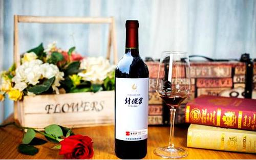 封侯岩葡萄酒品质卓越的秘密?