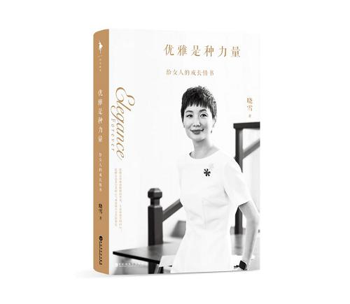 迪丽热巴、胡歌、刘诗诗、杨幂……他们集体爱上的是怎样一本书?