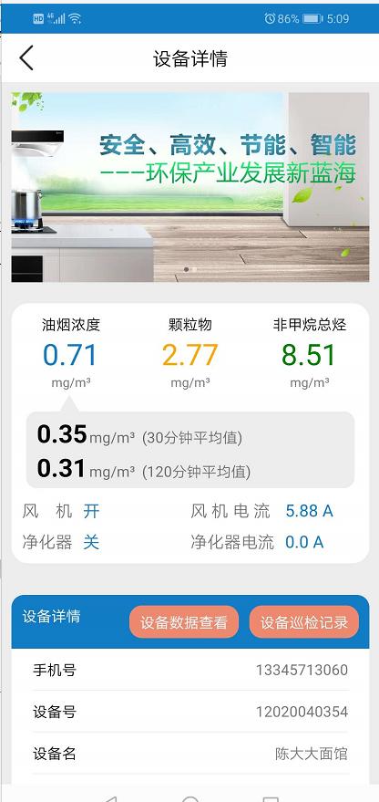 """""""肥牛信息科技""""服务杭州"""
