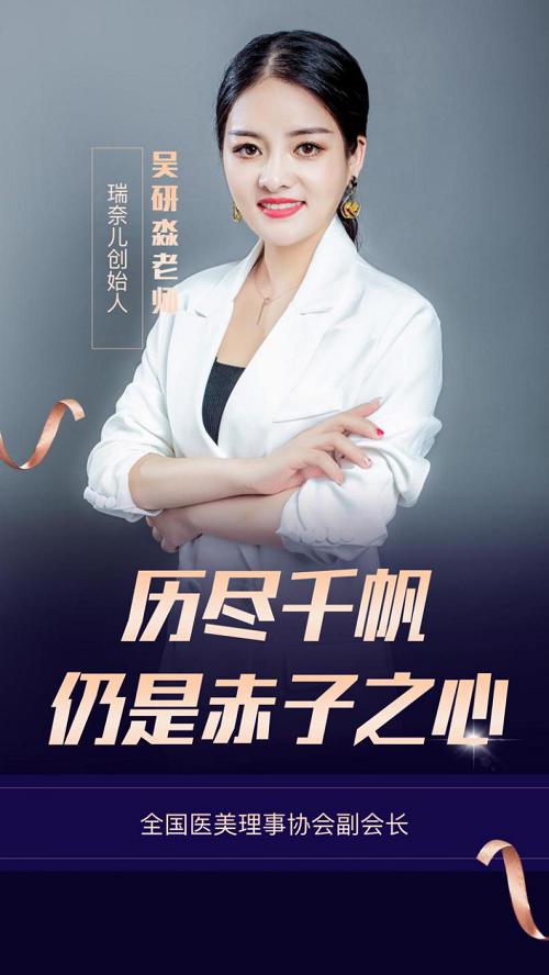 吴妍淼---双眼皮修复顶级专家