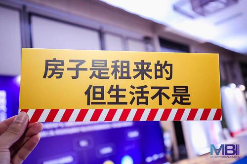 喜讯:优客逸家荣获2019年度分散式长租公寓影响力品牌金航奖