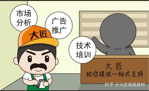 """以质量塑品牌之魂!大匠获""""中国诚信消费质量安全示范单位""""荣誉"""