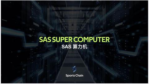 Sports Chain SAS算力机荣耀来袭
