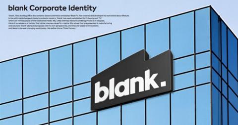 论员工福利,韩国首屈一指的品牌公司是? BLANK!