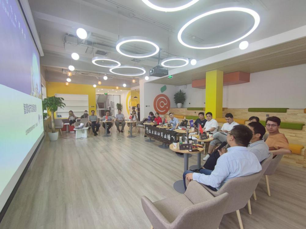 北京城房智慧城市企业联盟正式成立,共同组建智慧城市建设联合体