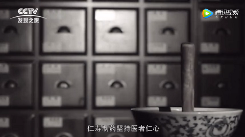"""从CCTV《时代影像》中,溯源百年品牌的""""医者仁心"""""""