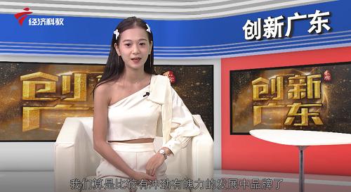 张曼如(小小如)受邀广东电视台采访:守护年轻人创业梦想