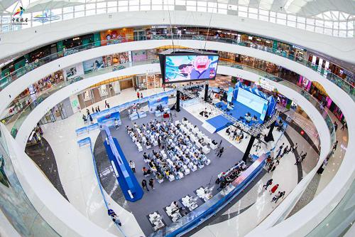 冰雪电竞下江南 首届中国数字冰雪运动会将在无锡上演