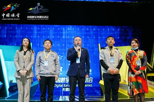 太湖畔,忘江南 2020首届中国数字冰雪运动会无锡站今日开赛