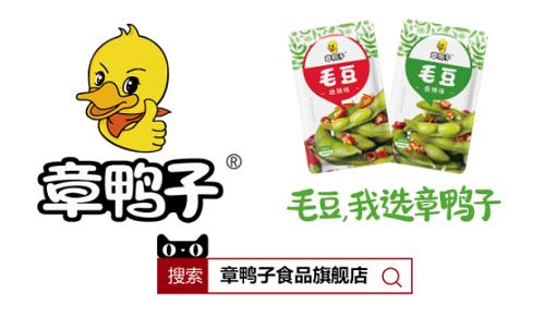 http://www.weixinrensheng.com/meishi/2396554.html