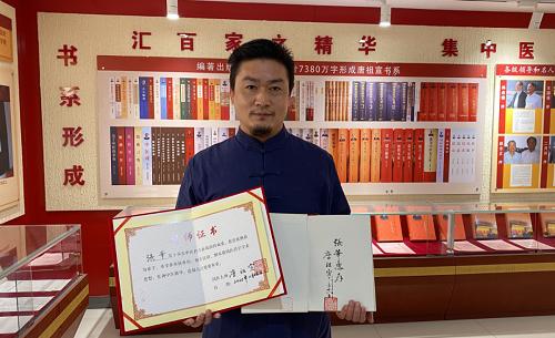 尊禧鹿业研发成员拜师唐祖宣 开创梅花鹿产品研究新格局