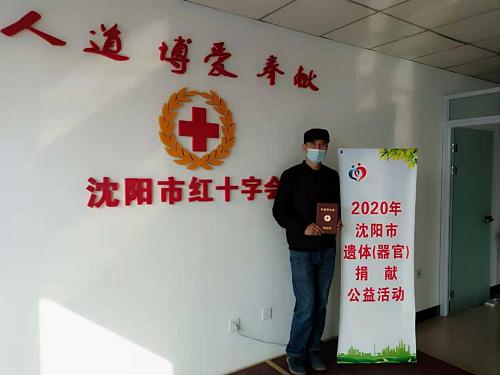 货拉拉司机李师傅主动参与遗体捐献公益活动