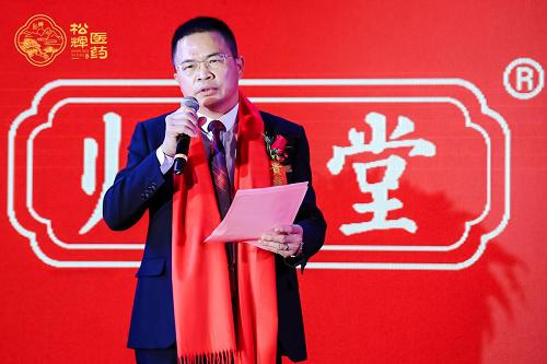 """首届""""民族中药传承与发展大健康论坛""""在中国•惠安隆重举行"""