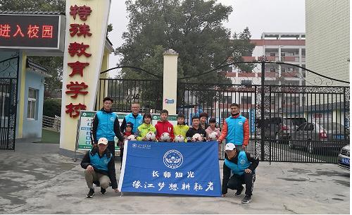 传播足球文化 助推体育教育—长师知光支教活动