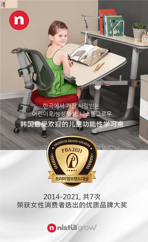 放心了!这款韩国Nistulgrow儿童书桌让我的孩子爱上学习!