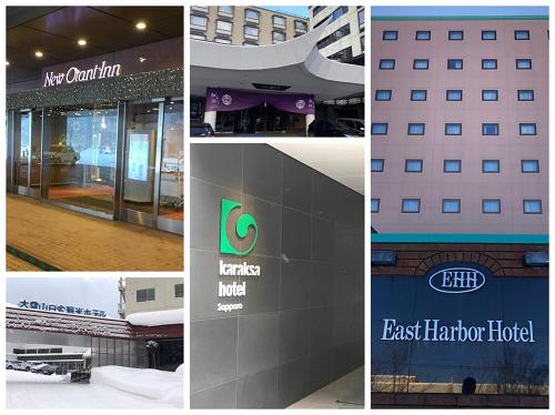 """【海外抗疫】为了让游客住得安心,北海道酒店用了这些""""高科技"""""""