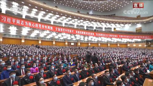 旺源集团获得全国脱贫攻坚先进集体荣誉称号