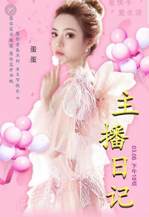 http://www.weixinrensheng.com/shishangquan/2664876.html