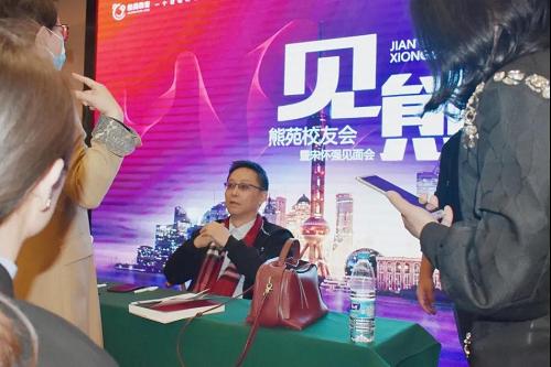 """""""见熊""""上海站收官,下一站你希望在哪遇见熊苑?"""