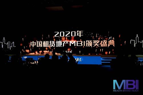 UOKO优客逸家连续5年荣获MBI集中式长租公寓影响力品牌金航奖