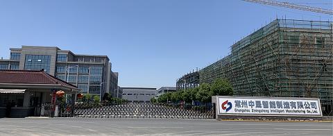 江苏苏格达斯铝合金科技有限公司 项目资产推介