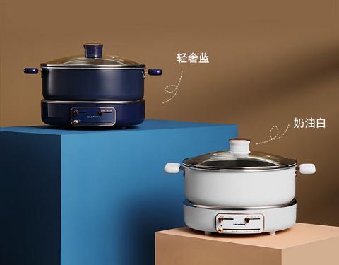 德国蓝宝升降火锅魅力不减,产品销售额在电火锅行业一马当先