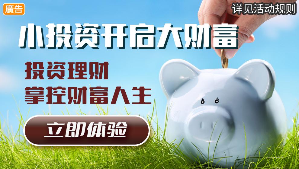 JT环球:如何选择优秀的投资平台