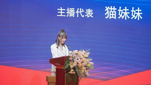 河南好品直播电商大会启动,辛选主播猫妹妹助力河南专场公益带货超3000万