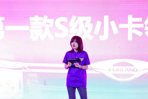 """S力来临""""第一款S级小卡""""领航S1闪耀鲁南"""