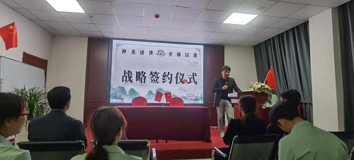 中华中医药文化传承工程联合健康中国行组委会赋能 汉莲医药