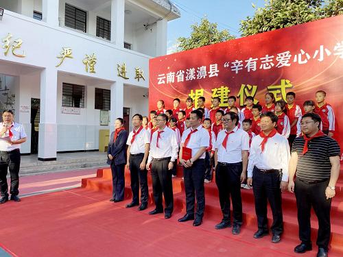 辛巴辛选集团再向云南省漾濞县捐赠260万,助力震后学校重建
