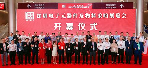 2021深圳电子元器件及物料采购展览会隆重开幕